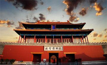 快600岁的紫禁城在变革和创新中新生