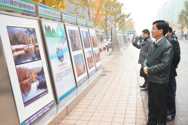 河北下花园风光风情摄影大展在北京王府井举办