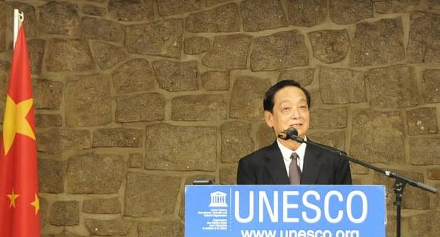 韩美林获联合国