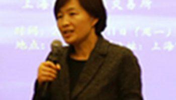 《巴黎协定》框架下的中国应对之策研讨会在沪举行