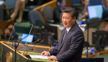习近平出席联合国发展峰会并发表重要讲话
