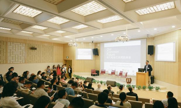 叙利亚难民儿童画展开幕高峰论坛于北京大学顺利启动