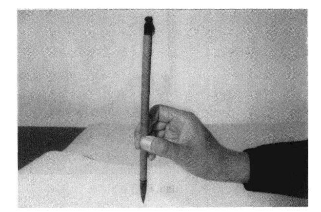 毛笔执笔法