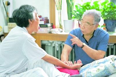 施小墨:中医的三大平衡原理