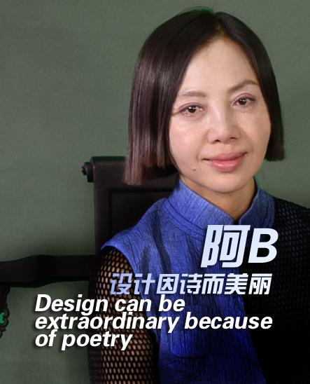 五月鲜花活动专题 – 中国文化视窗网络台