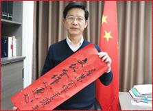 2015中国文化大拜年——詹小斌