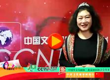 2016中国文化大拜年——中国外文局画家、北京油画协会会员朱诗琴向世界华人拜年送祝福