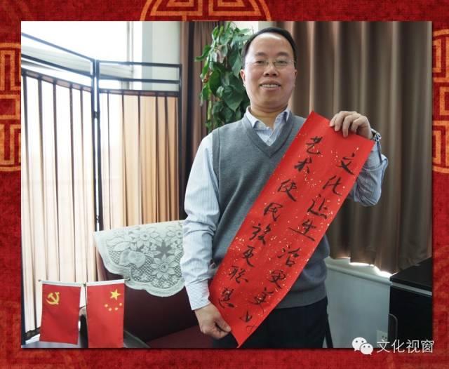 2015中国文化大拜年——邓智华