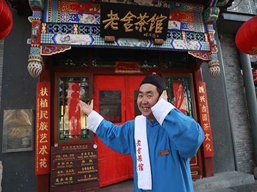 颇有讲究的老北京茶文化