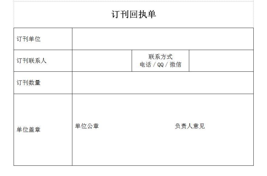 前瞻、权威、创新、《中国文化视窗》杂志(季刊)