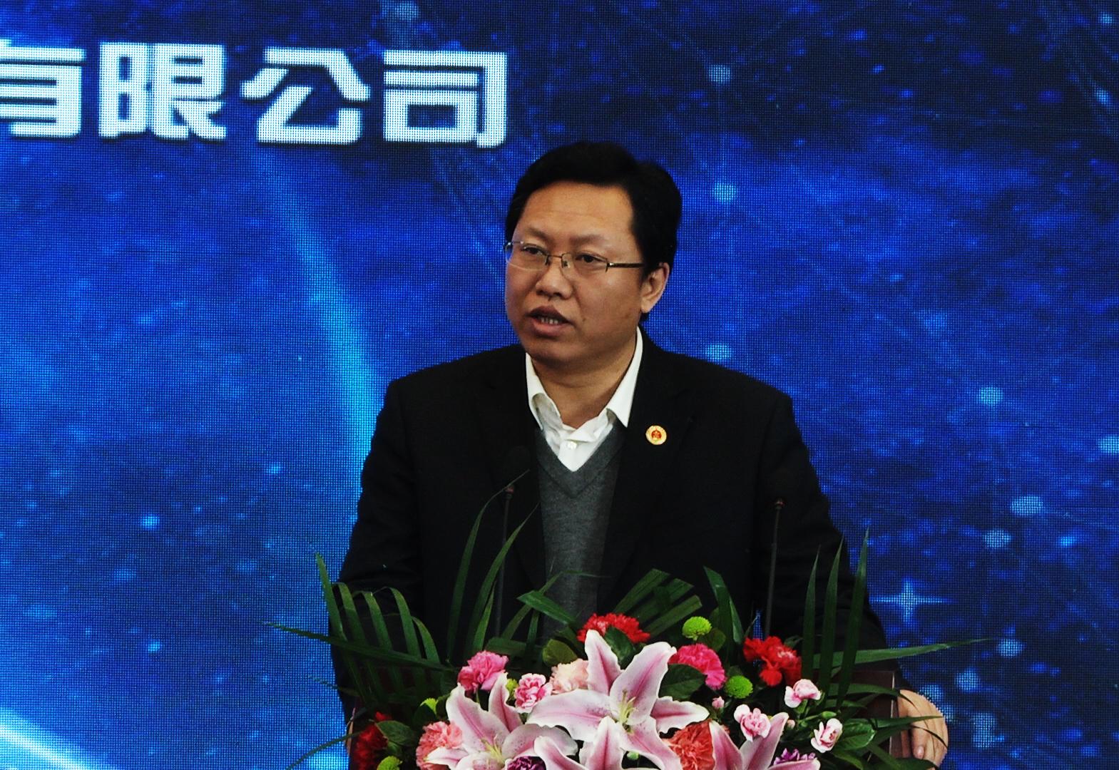 """探索宇宙力量,促进全民健康 """"能量健康研究院""""在京成立"""