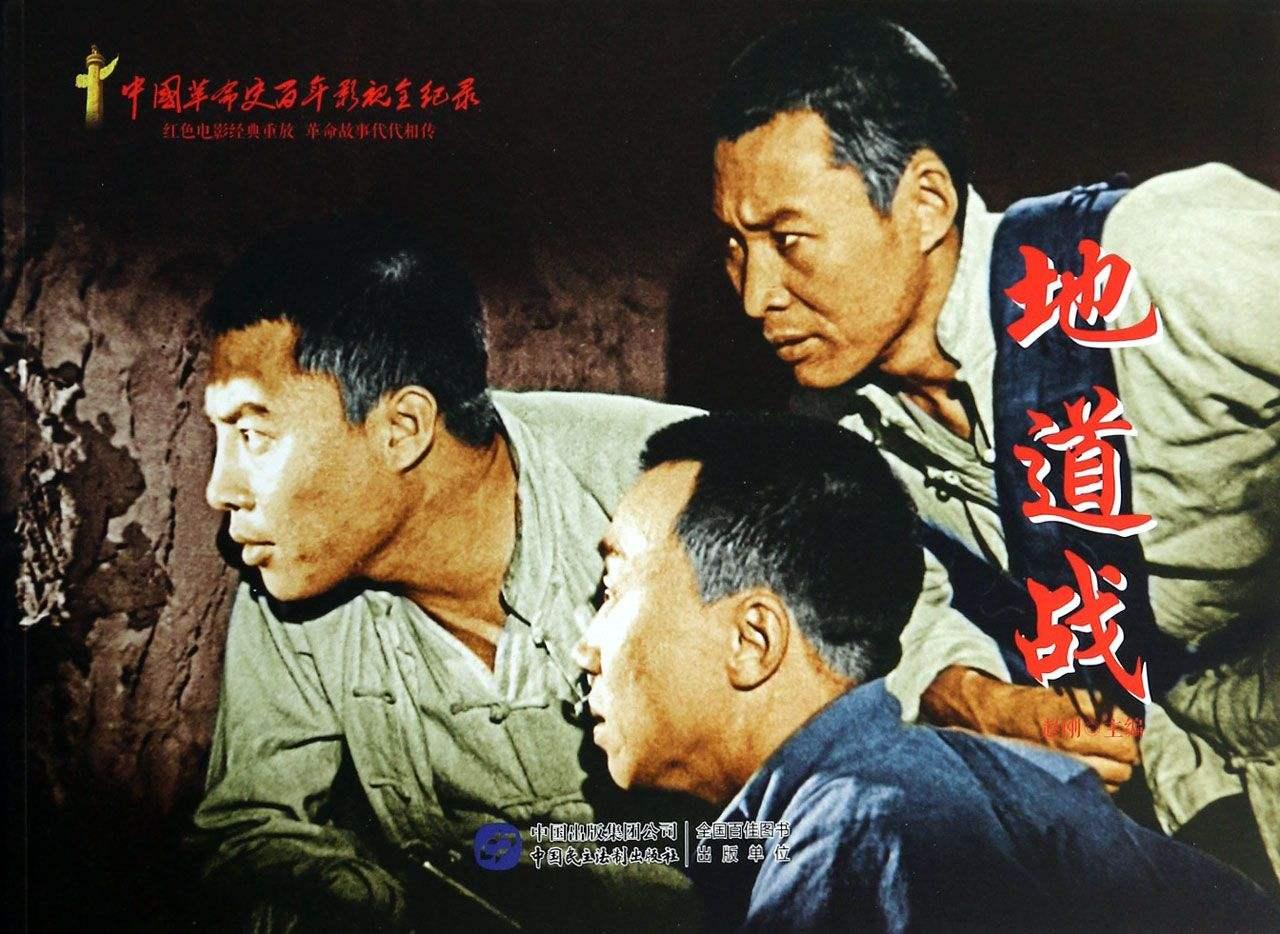 八一电影制片厂被裁撤,曾经的红色记忆永远流传