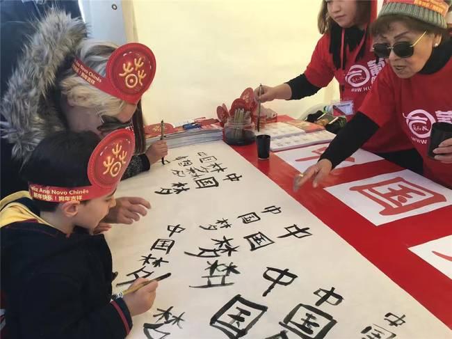"""中国""""年味儿""""飘香世界 海外华人过春节"""