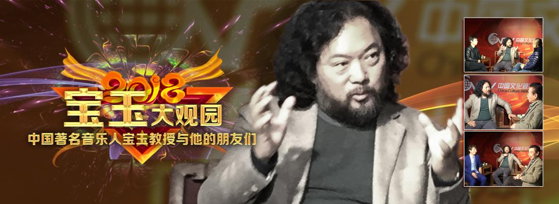 诗童对话陈少峰:我所理解的企业家精神