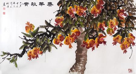刘仲文:避门户之见,兼收并蓄,博采众长