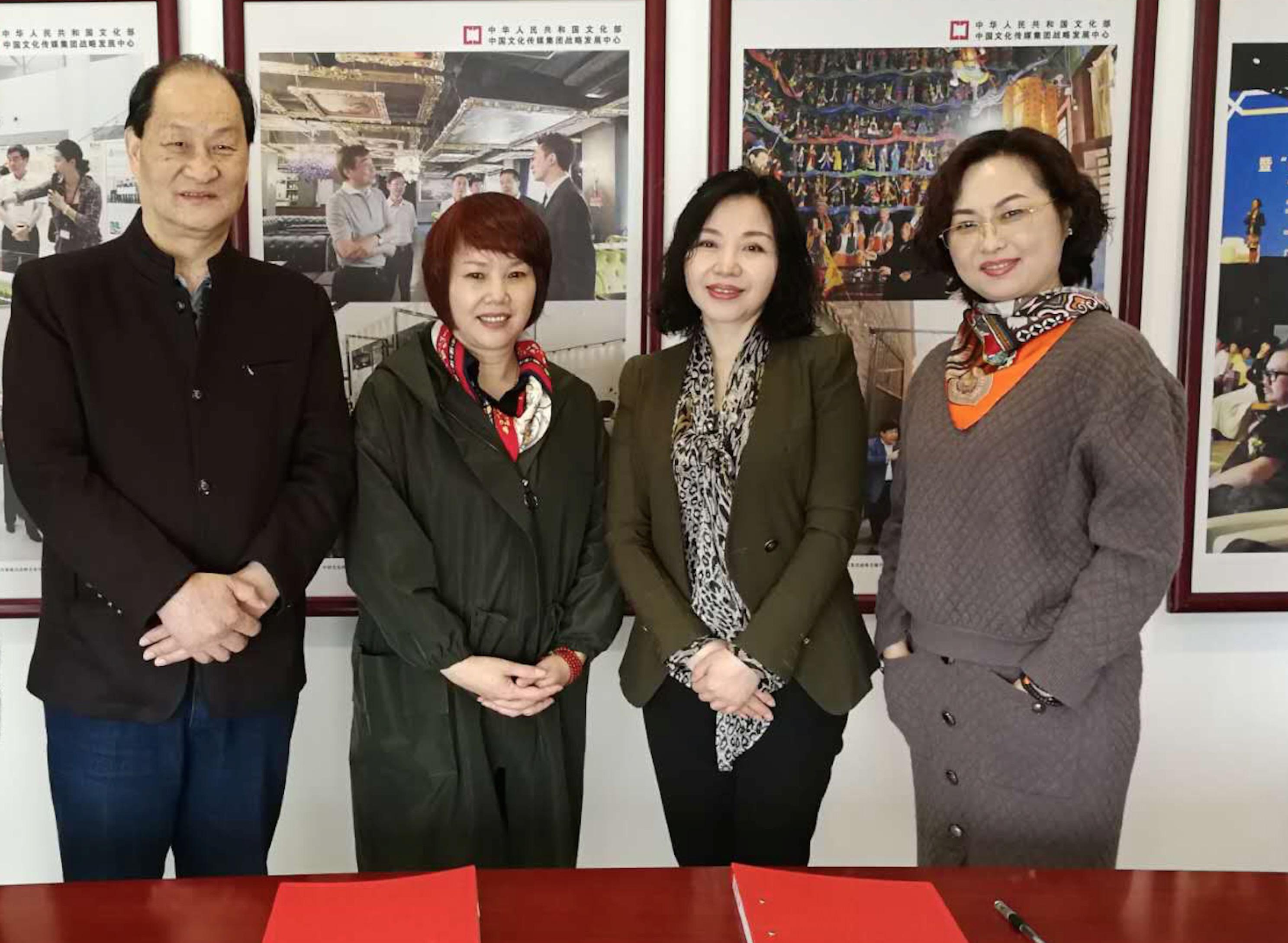 传承中国文化基因,共赴新时代文化使命