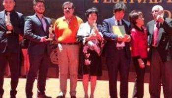 中国30多部电影参评TUPA国际电影节