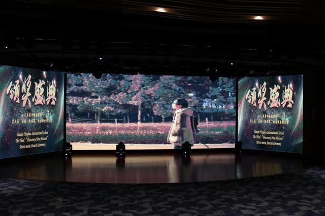 盛典·英华校园里的光影故事……
