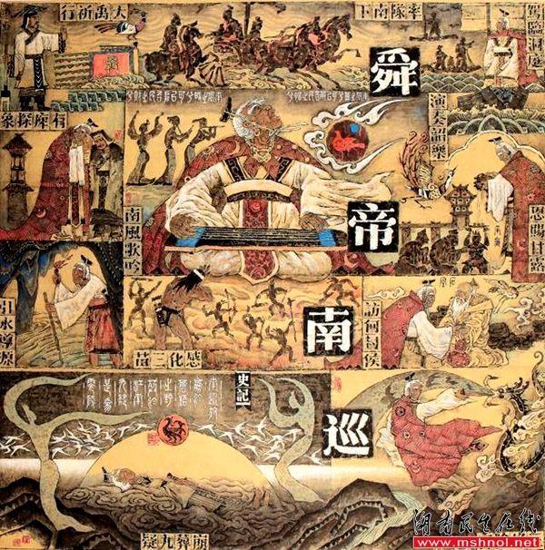 著名画家刘双全国画精作展览