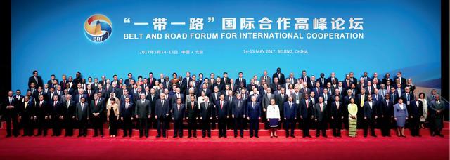 """""""一带一路""""国际合作高峰论坛影像志"""