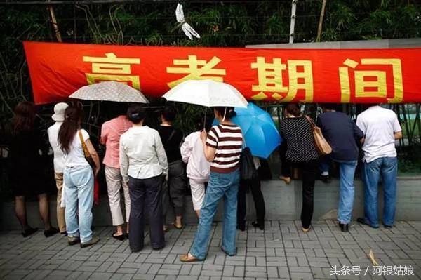 从视觉上感受中国高考!