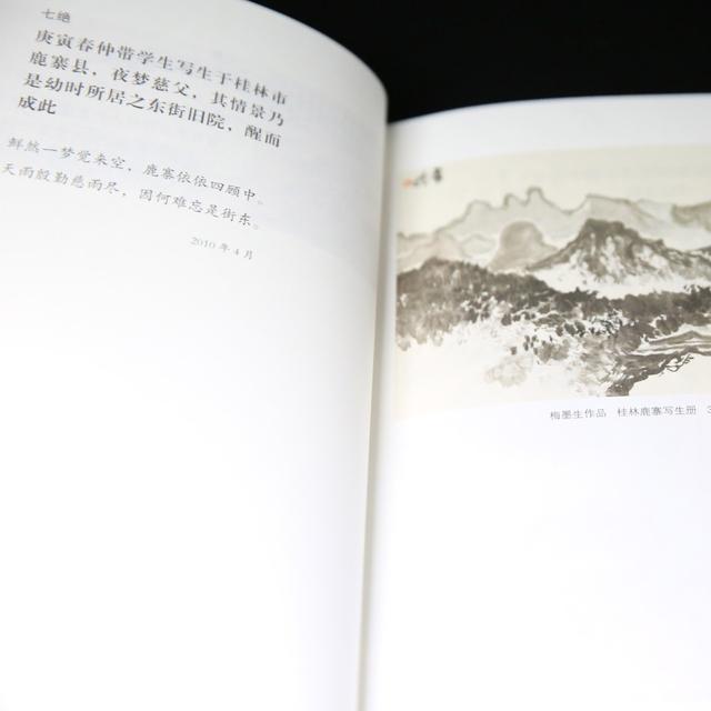 名家精品丨梅墨生展览作品《静境高怀联》