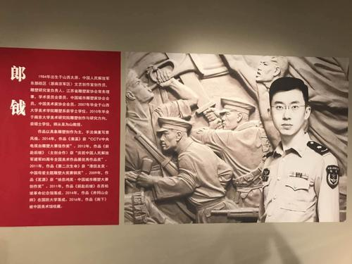 军旅雕塑家七人作品展在山西博物院开展