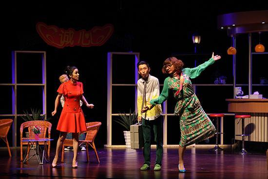 陈佩斯四部喜剧代表作将首次展演