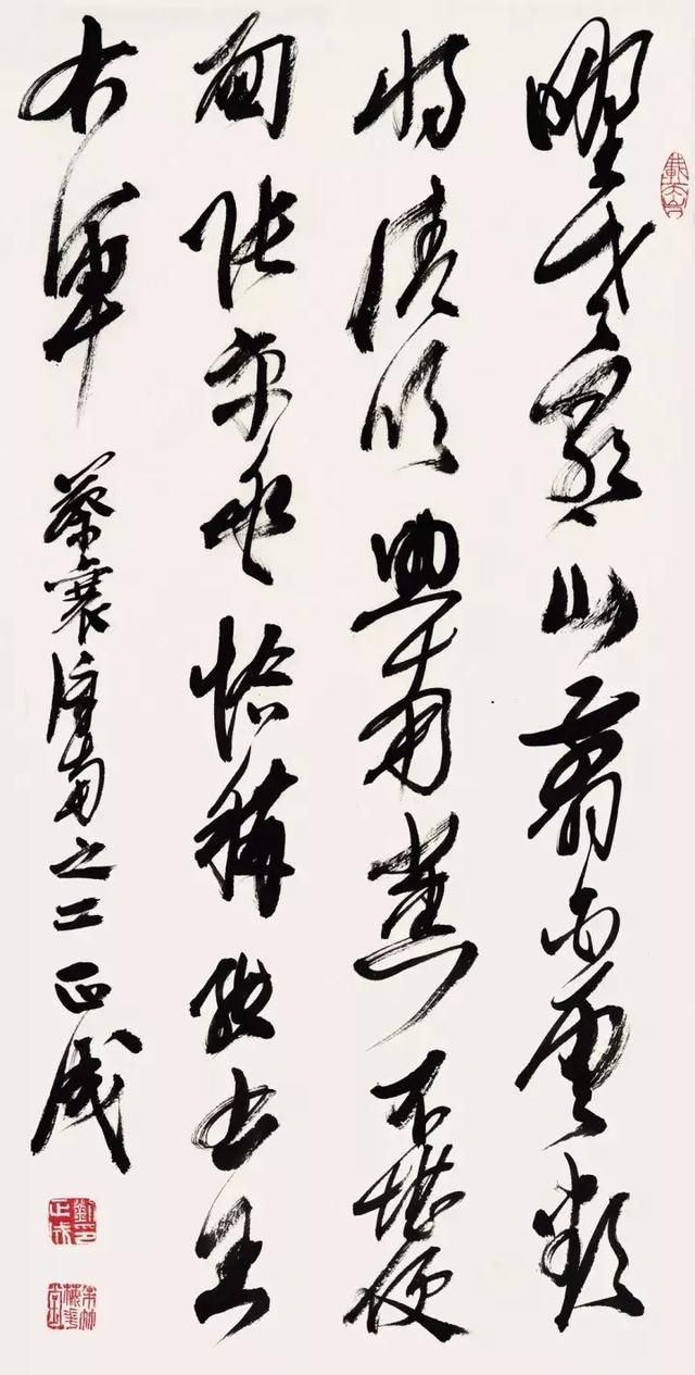 闽海古韵——刘正成书蔡襄漳南十首轴