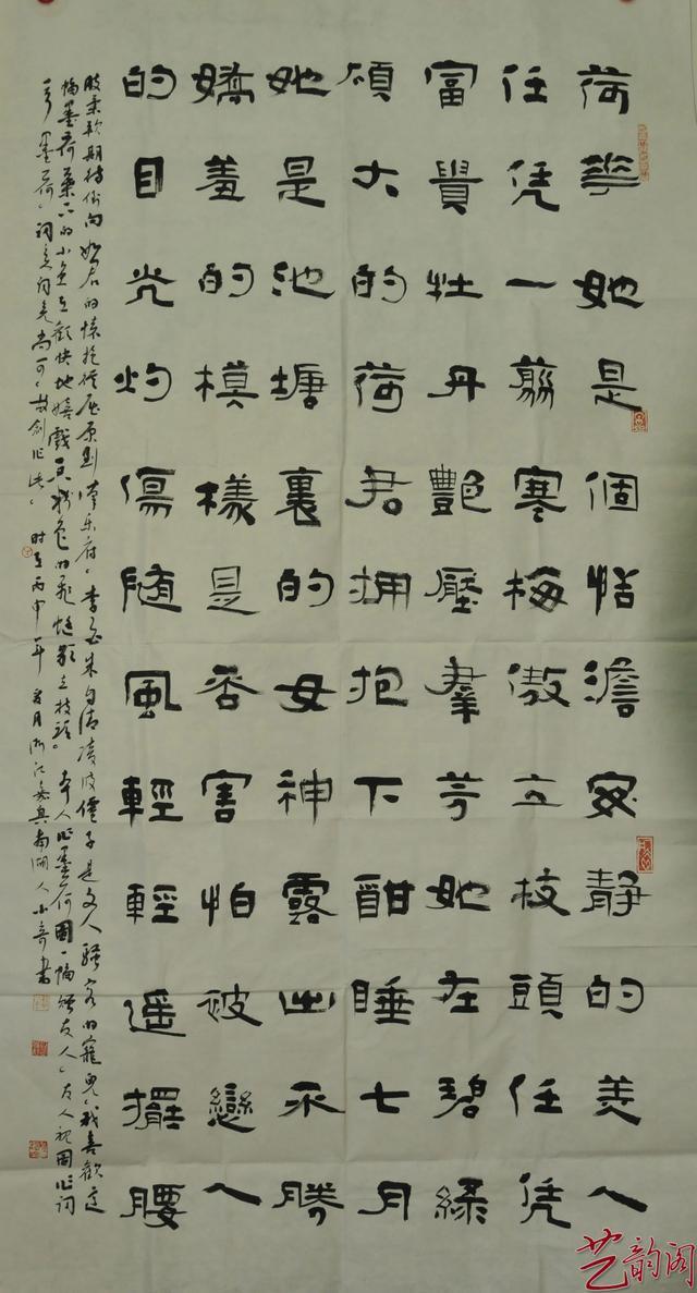 著名书法艺术家 —— 陈小奇