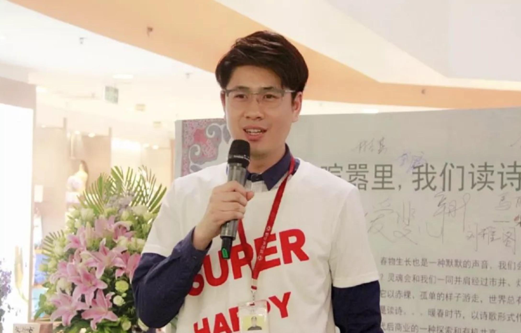 """""""柒布了""""  贺新世界崇文门百货25周年庆"""