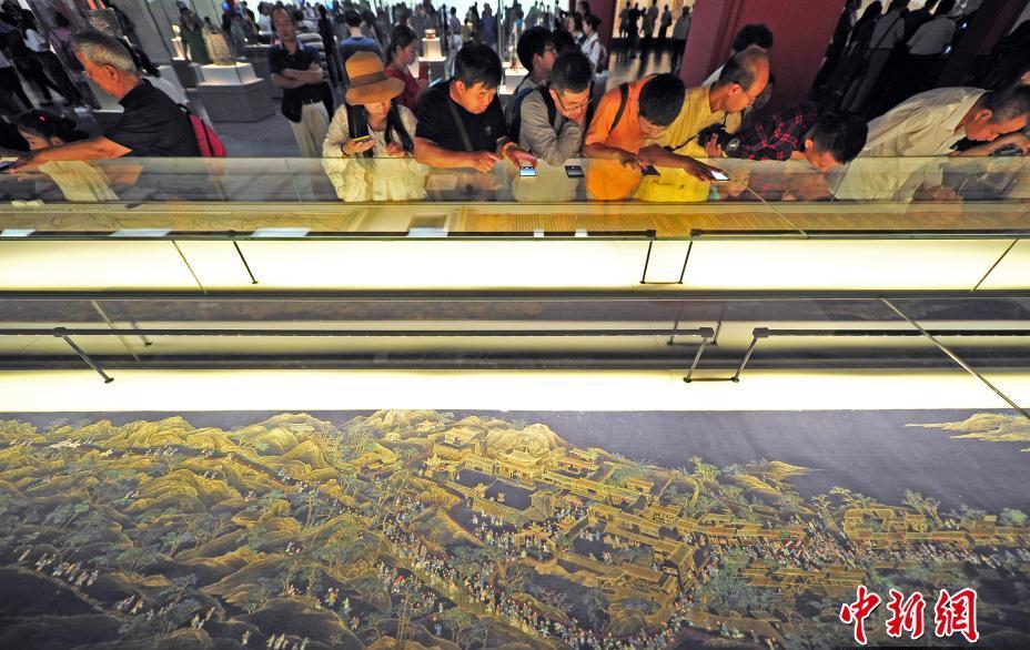 天津博物馆迎来百年华诞 西周太保鼎展出