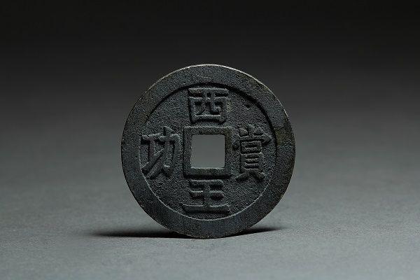 """""""江口沉银""""出水文物首次亮相,揭幕国博考古系列展"""