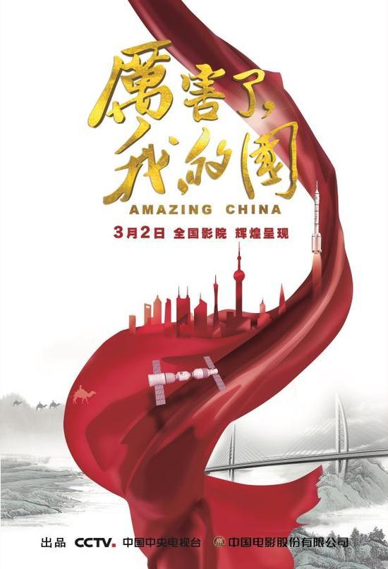205张海报,呈现改革开放40年中国电影发展
