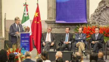 墨西哥友博会系列活动之北京文创周盛大开幕