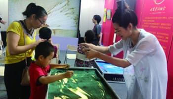 第六届北京文学艺术品展示会开幕 五千件作品展示艺术成就