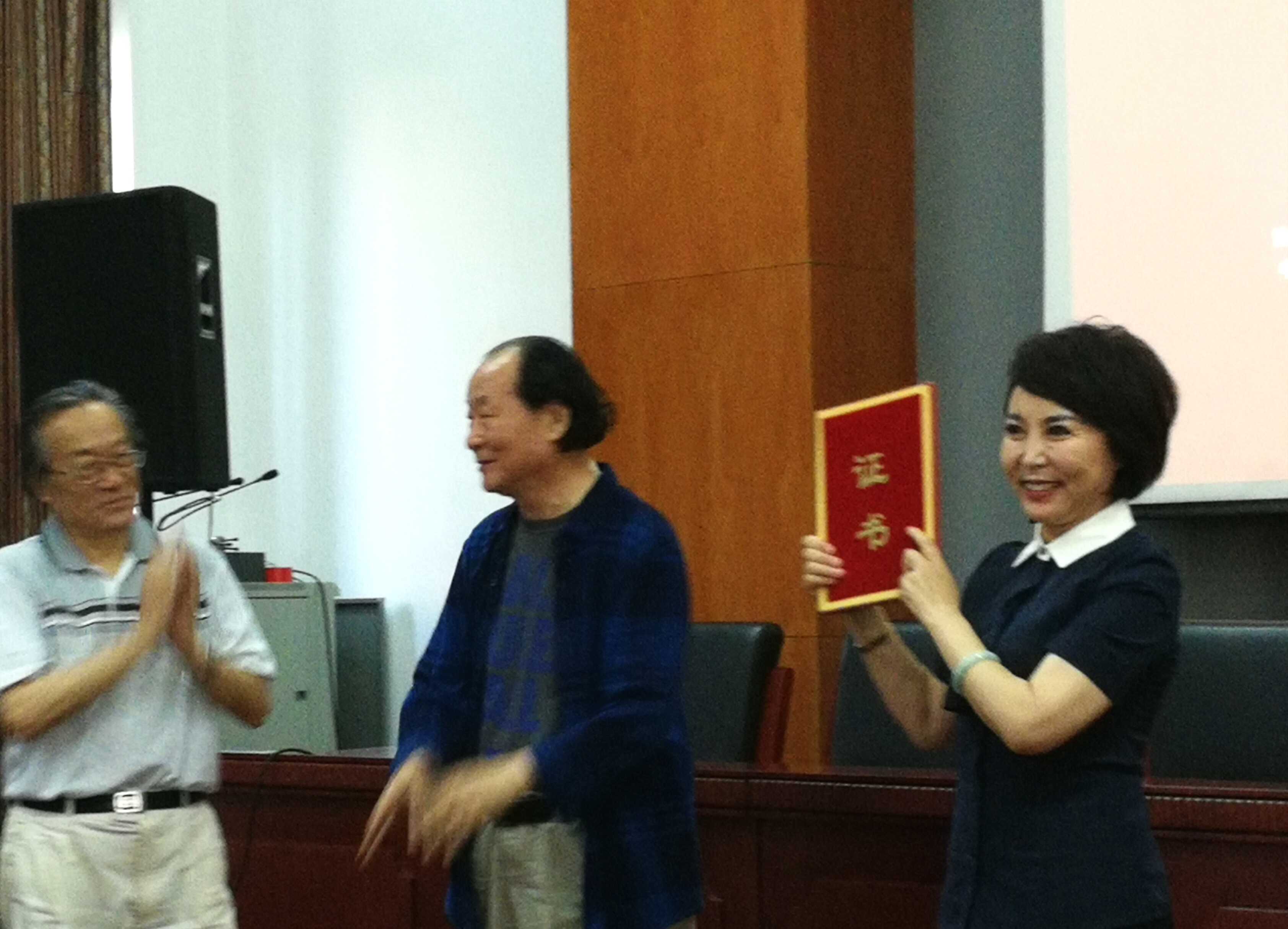 新编反腐晋剧《河清海晏》专家研讨会在京举行