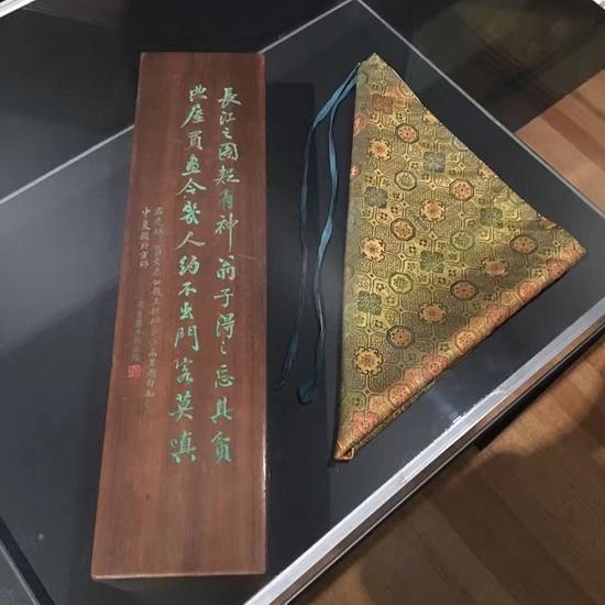翁万戈向波士顿美术馆捐赠王翚《长江万里图卷》