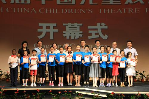 第八届中国儿童戏剧节开幕 历时43天演出229场