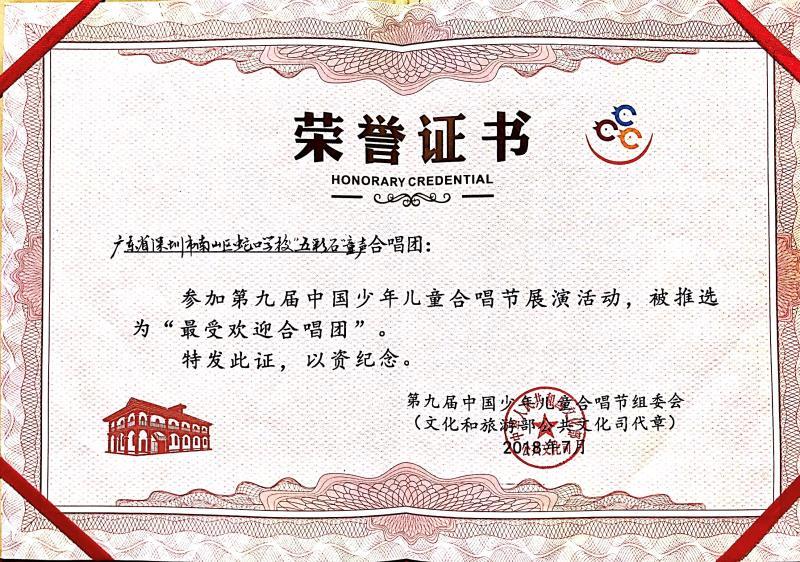"""深圳""""五彩石""""闪耀""""多彩贵州"""""""