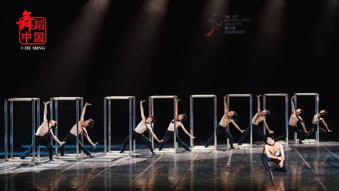 """舞蹈《创.空间》荣登""""第十二届全国舞蹈展演""""舞台,亮点回顾不容错过"""