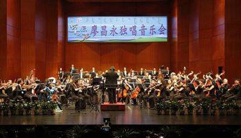 上海国际艺术节首设北方会场,廖昌永草原之歌打动内蒙古观众
