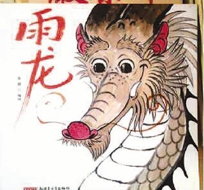 中国儿童文学走向世界,为中国儿童故事赋予深度