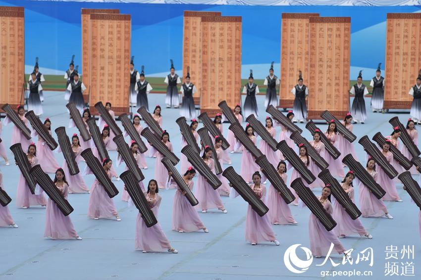 贵州省第十届运动会盛大开幕