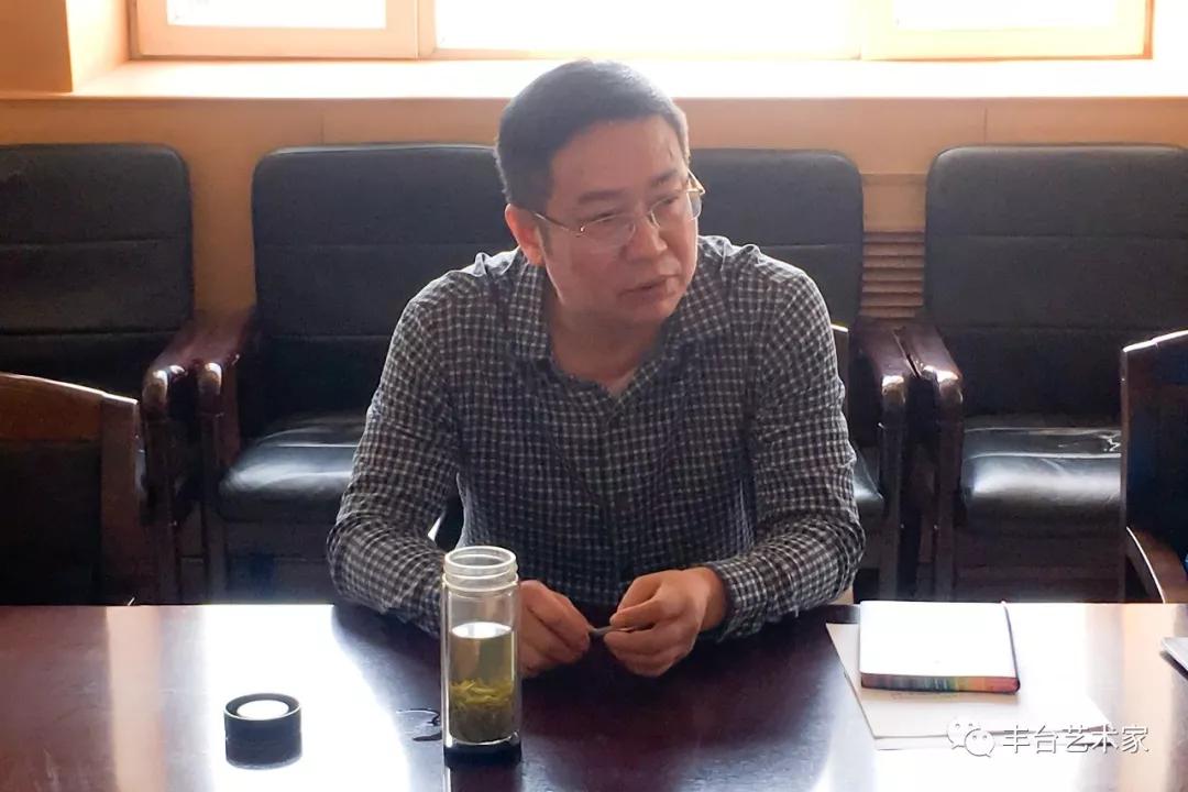 丰台区文联召开文艺家协会工作会