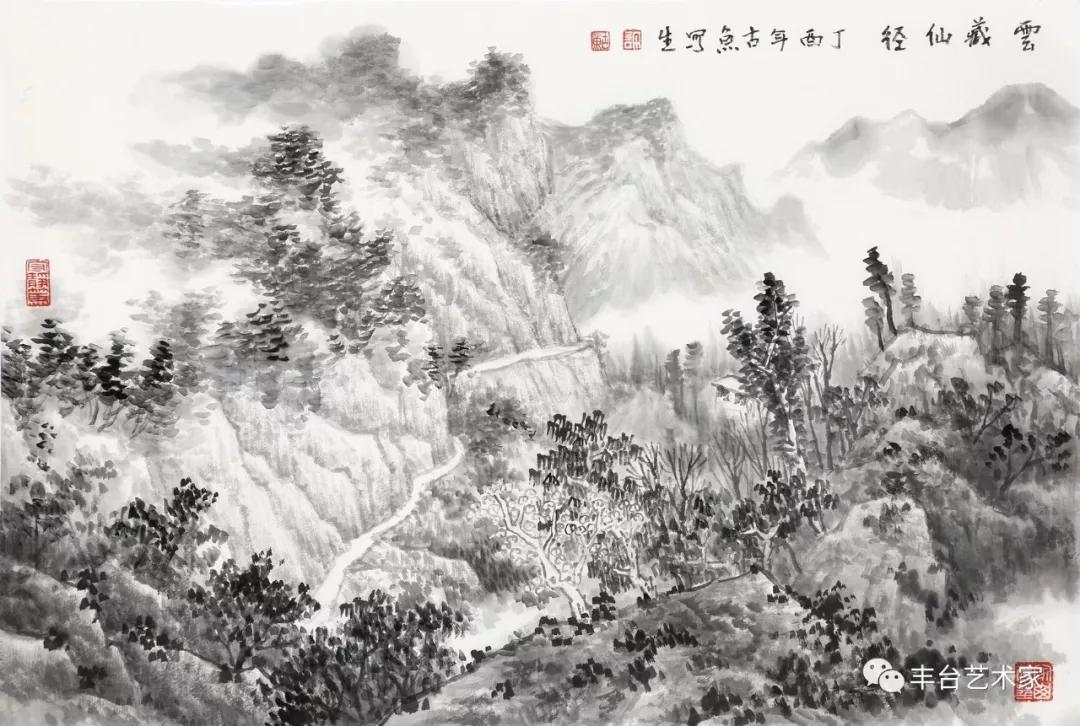 丰台区美术家协会理事许建国