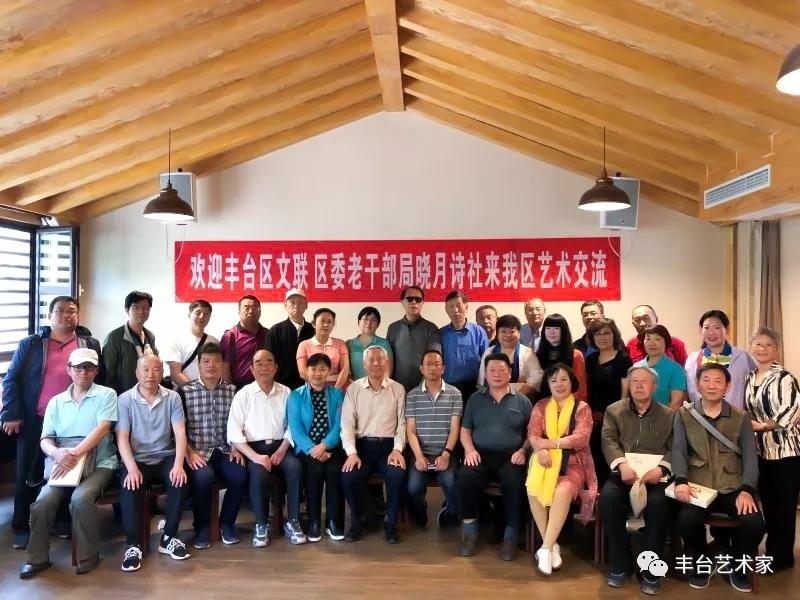 展诗词楹联传统文化魅力 为京津冀一体化发展讴歌