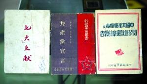 """""""红色收藏家""""徐平胜:""""一藏一品""""见初心"""