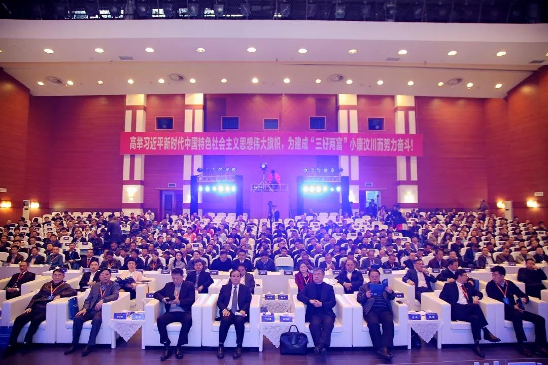 高大上!一次关于川西北高原现代物流的盛会在汶川召开!18个民生项目亦开工!