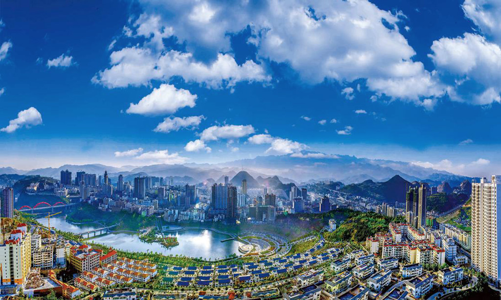 """厉害了!贵州两地上榜""""2018中国幸福百县"""""""